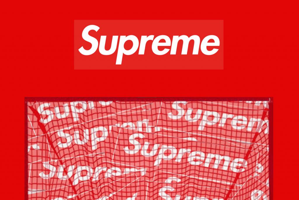supreme lacrosse | supreme lacrosse goal